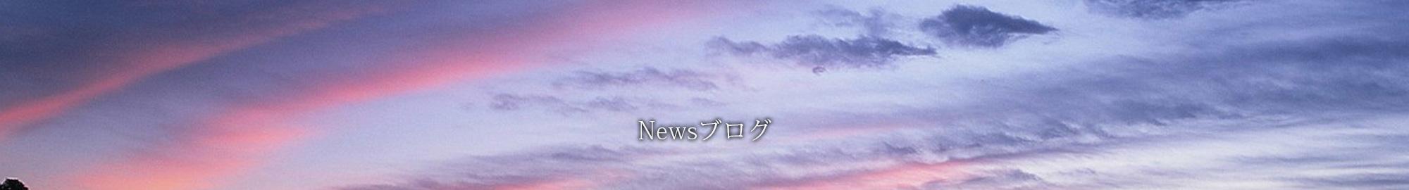無料!「宇崎竜童」夕映えの響きコンサート!